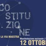 """La Costituzione """"via maestra"""" di un'Italia civile e democratica. Partecipiamo alla manifestazione del 12 ottobre"""