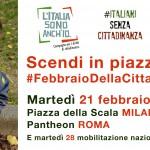 21 febbraio flash mob per gli Italiani Senza Cittadinanza