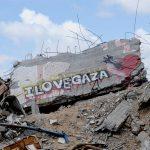 A Gaza si è consumata una strage