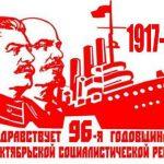 Russian Style Aperitiv: rivoluzione firmata Aurora e Check Point Charlie!